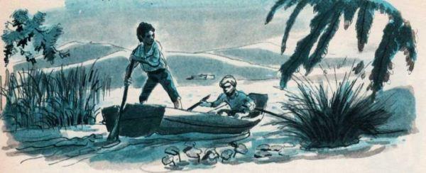 L'enfant et la rivière. Henri Bosco. Illustration d'un manuel scolaire des années 60